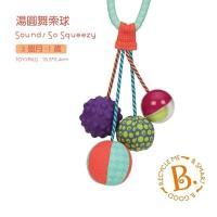 【美國 B.Toys 感統玩具】湯圓舞索球