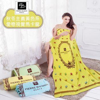 FOCA 皮爾帕門極細緻法萊絨舒眠毛毯150x200cm(馬卡龍黃)