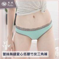 【PEILOU】貝柔蕾絲無縫中/低腰抗菌三角褲-湖綠