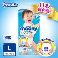 滿意寶寶尿布 日本頂級超薄紙尿褲男L(44片x4包/箱)