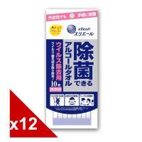 日本大王elleair抗菌濕紙巾攜帶包 加強版(10抽x12包)