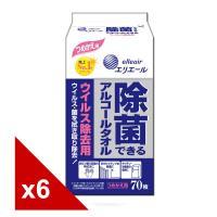 日本大王elleair抗菌濕紙巾補充包 加強版(70抽x6包)