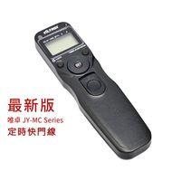 Viltrox 唯卓 第二代 JY-MC Series 定時快門線 /C3(RS-80N3)