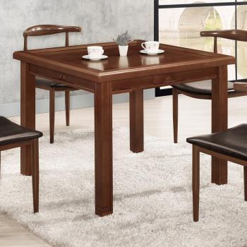 Boden-納森3.2尺多功能餐桌/麻將桌