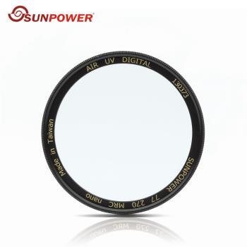 SUNPOWER AIR UV 62mm 超薄銅框 鈦元素 鏡片 濾鏡 保護鏡(62,湧蓮公司貨)