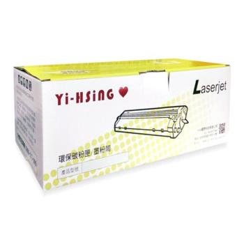 HP 環保黑色碳粉匣 Q3960A 適用HP CLJ 2550/2820/2840 雷射印表機