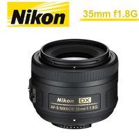 【保護鏡吹球筆組】Nikon AF-S DX Nikkor 35mm F1.8G (平輸)