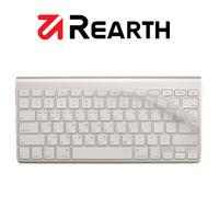 極簡派 Rearth Apple 蘋果專用鍵盤保護膜