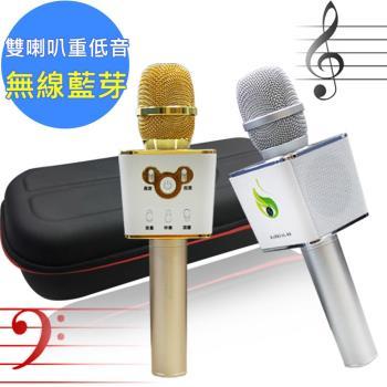 KKL卡酷兒重低音雙喇叭無線藍芽行動KTV麥克風(K8)