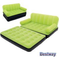 【BESTWAY】多功能充氣式雙人折疊沙發椅/空氣床_草綠(67356)