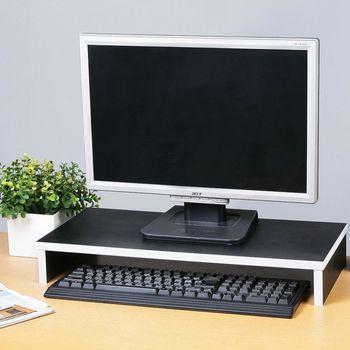 簡易桌上螢幕架-黑色