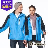 【Dreamming】菱格厚裡長毛鋪棉連帽風衣外套(藍色)