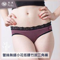 【PEILOU】貝柔蕾絲無縫中/低腰三角褲-小花紫紅