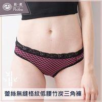 【PEILOU】貝柔蕾絲無縫中/低腰三角褲-格紋紫紅
