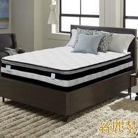 【絲麗翠-3S尊爵黑鑽5公分乳膠】加大6尺硬式獨立筒床墊