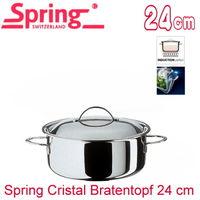 Spring瑞士CRISTAL多層複合金雙耳湯鍋24cm