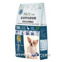 Herz 赫緻 低溫烘焙狗糧-無穀台灣鴨胸肉 2磅 X 1包