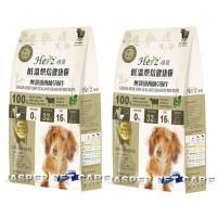 Herz 赫緻 低溫烘焙狗糧-無穀紐西蘭草飼牛 2磅 X 2包