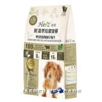 Herz 赫緻 低溫烘焙狗糧-無穀紐西蘭草飼牛 2磅 X 1包