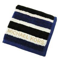 MICHAEL KORS條紋三色毛巾(黑x藍x白)