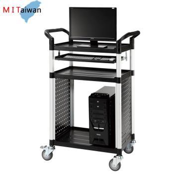 100%台灣製 電腦3C、投影機 視訊活動手推車