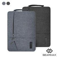 Gearmax 12吋 行者系列 筆電保護套 內膽包 筆電包 (DH148)