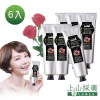上山採藥  玫瑰蔓越莓美白護手霜60g  6入組
