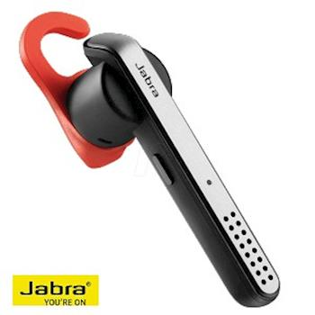 Jabra Stealth 新一代微功率技術藍牙耳機(公司貨)