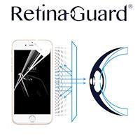 RetinaGuard 視網盾 iPhone 7 Plus (5.5吋) 眼睛防護 防藍光保護膜 白框版