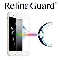 RetinaGuard 視網盾 iPhone 7 (4.7吋) 防藍光鋼化玻璃保護貼 - 白框