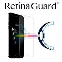 RetinaGuard 視網盾 iPhone7 4.7吋 防藍光玻璃保護膜 - 透明