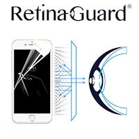 RetinaGuard 視網盾 iPhone 7 (4.7吋)   防藍光保護膜 白框版