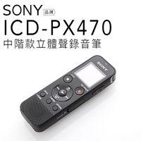 SONY 錄音筆 ICD-PX470 擴充32G 繁體中文介面【公司貨】