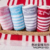 【MORINO】色紗彩條方巾(6條組)