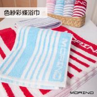 【MORINO摩力諾】純棉色紗彩條浴巾(2條組)