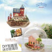 創意手工製作 DIY玻璃球小屋 智趣屋 聲控LED燈 手工拼裝模型 手作迷 微縮景觀 生日禮物