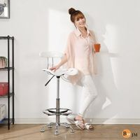 BuyJM 流行曲線一體成型吧台椅/餐椅/高腳椅