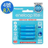 Panasonic eneloop lite 4號8入低自放鎳氫充電電池-藍鑽輕量款