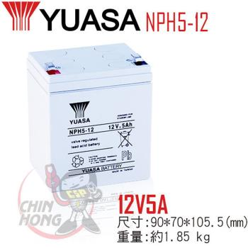 YUASA湯淺NPH5-12高率型閥調密閉式鉛酸電池~12V5Ah