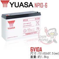 YUASA湯淺NP10-6閥調密閉式鉛酸電池~6V10Ah