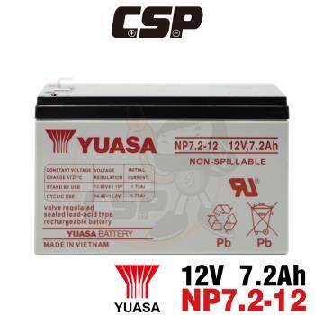 YUASA湯淺NP7-12閥調密閉式鉛酸電池~12V7Ah