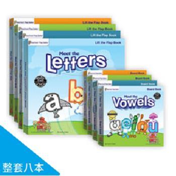 【美國PreSchool Prep 】幼兒美語學習翻翻書+厚紙書(8本/組)