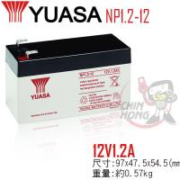 YUASA湯淺NP1.2-12閥調密閉式鉛酸電池~12V1.2Ah