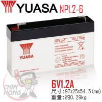YUASA湯淺NP1.2-6閥調密閉式鉛酸電池~6V1.2Ah