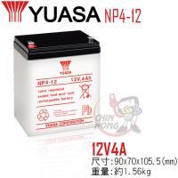 YUASA湯淺NP4-12閥調密閉式鉛酸電池~12V4Ah