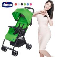 【送原廠雨罩寶寶口水巾】chicco-OHlalà都會輕旅手推車-檸檬綠