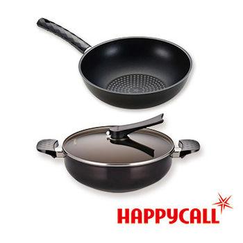 HAPPYCALL韓國鑽石鍋塗層不沾鍋28cm雙鍋組巧克力色