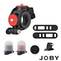JOBY Action Bike Mount Light Pack運動影音自行車支架補光燈套組(BM4)