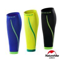 Naturehike 運動機能型壓縮小腿套 護腿套 一雙入 三色
