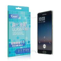 XM Samsung Galaxy A5 2017版 強化耐磨防指紋玻璃保護貼